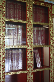 Buddhist-tower-library
