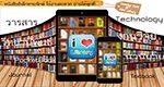 i-love-library-sru