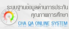 banner_chaqa