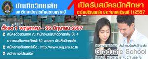 20140429-education-graduate