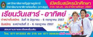 20140602-admissionst-inter